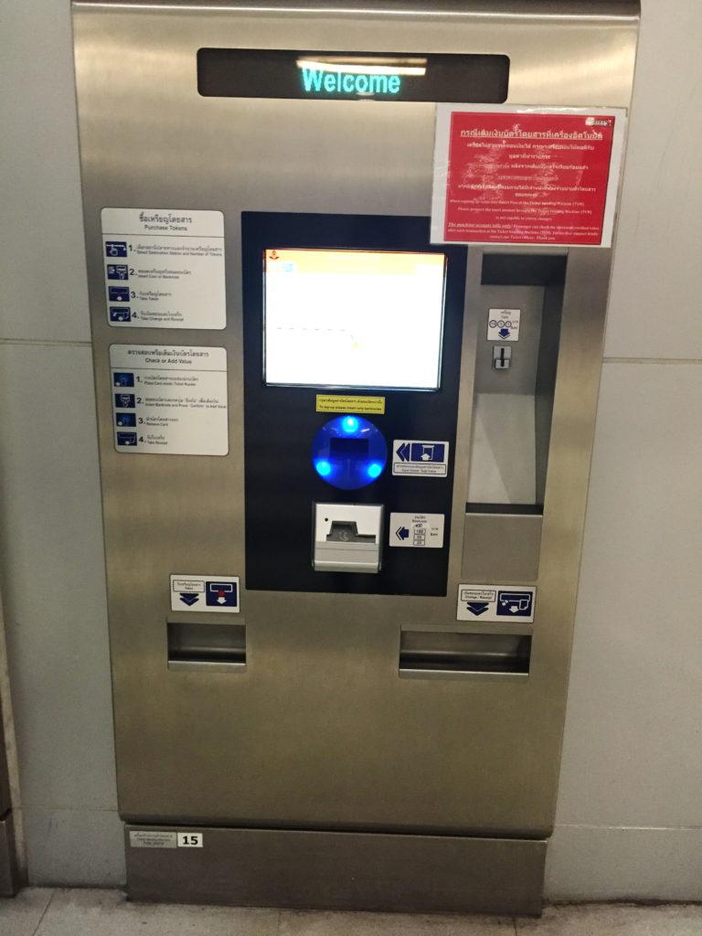 Автомат для приобретения билета Бангкок