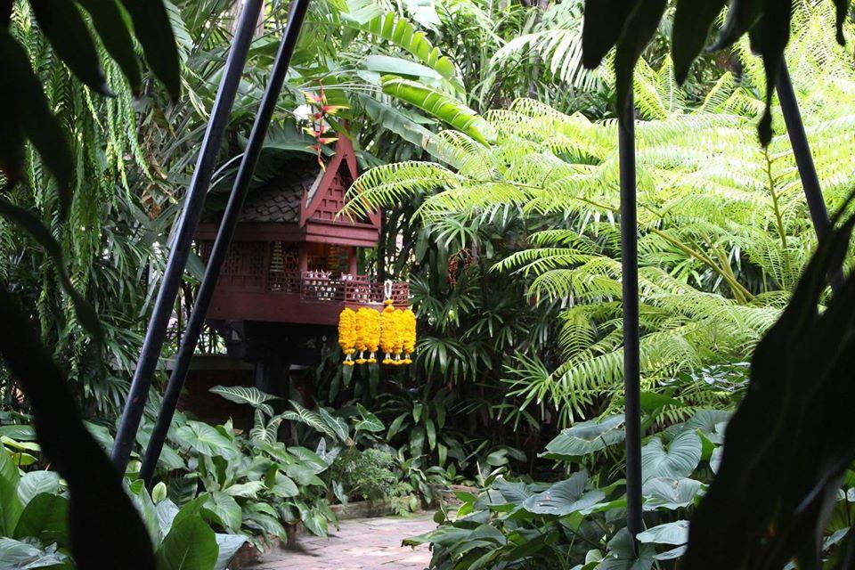 Музейный сад