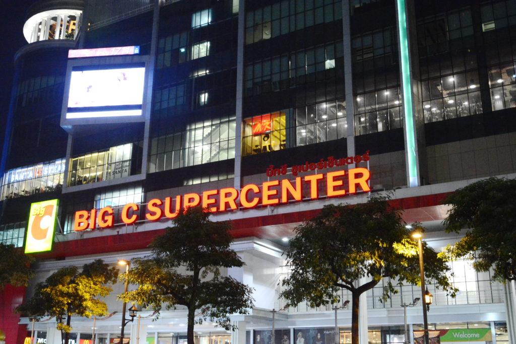 Гипермаркет Big-C Бангкок