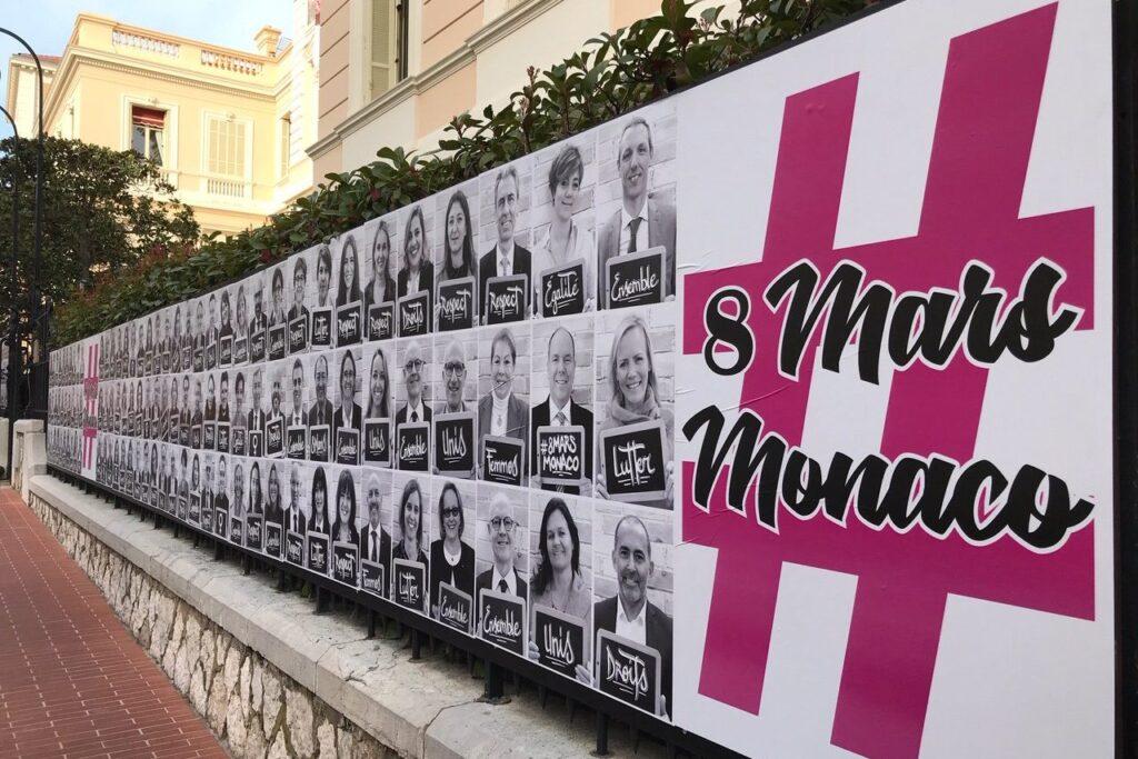 Проект #8MarsMonaco