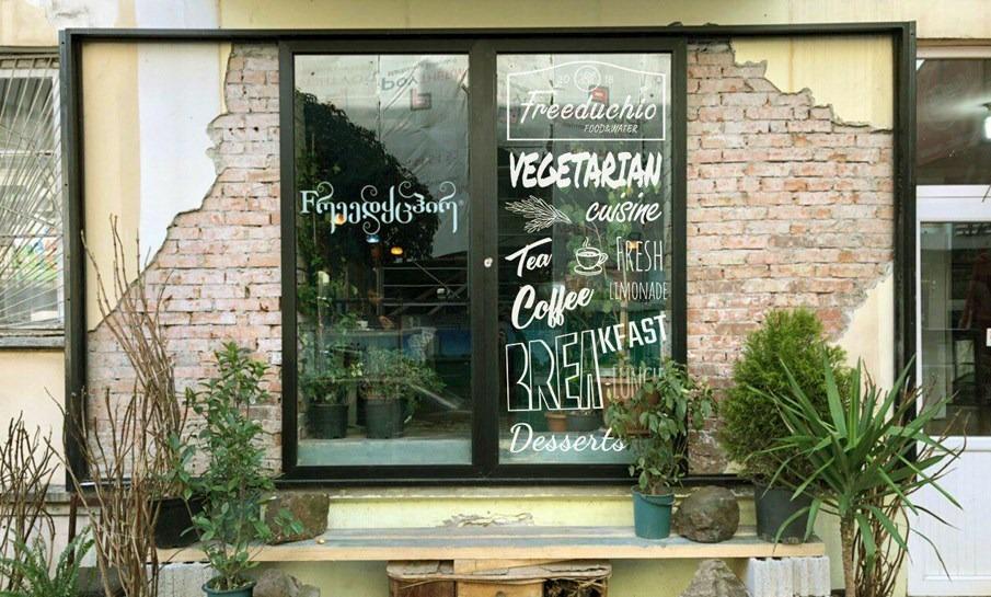 Freeduchio вегетарианский ресторан в Батуми