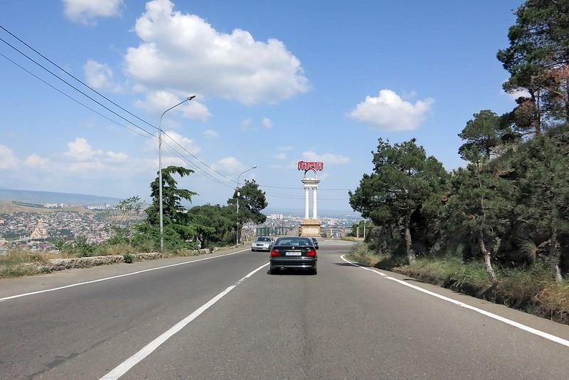 Дорога до горы  Мтацминда Maro Makashvili Rise Тбилиси