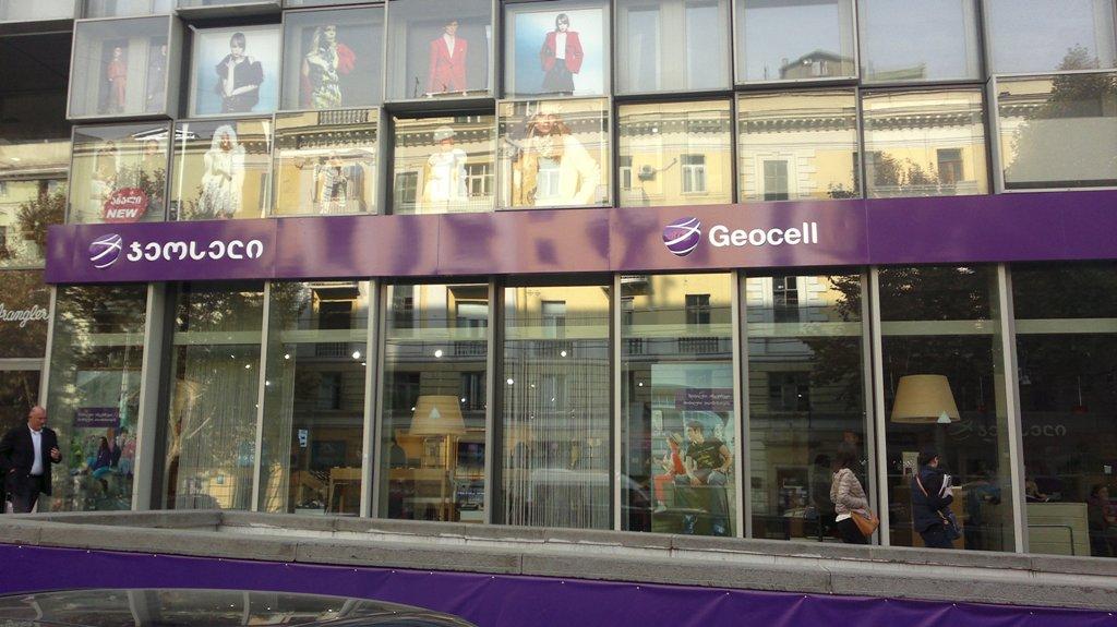 Интернет в Грузии - оператор Geocell