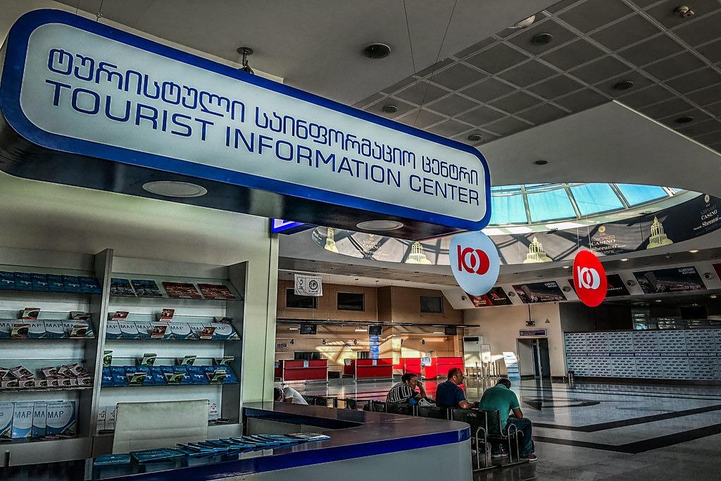 Аэропорт BUS Батуми