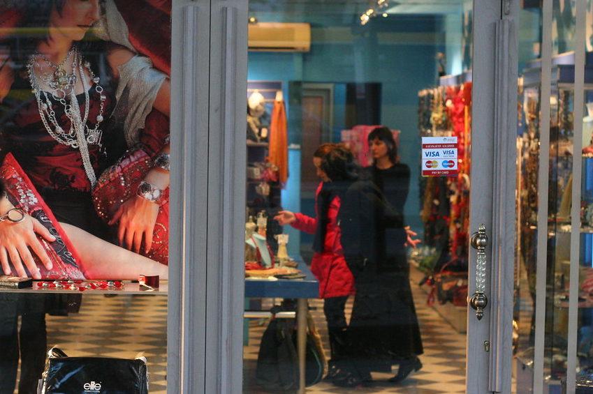 Магазины одежды в Тбилиси