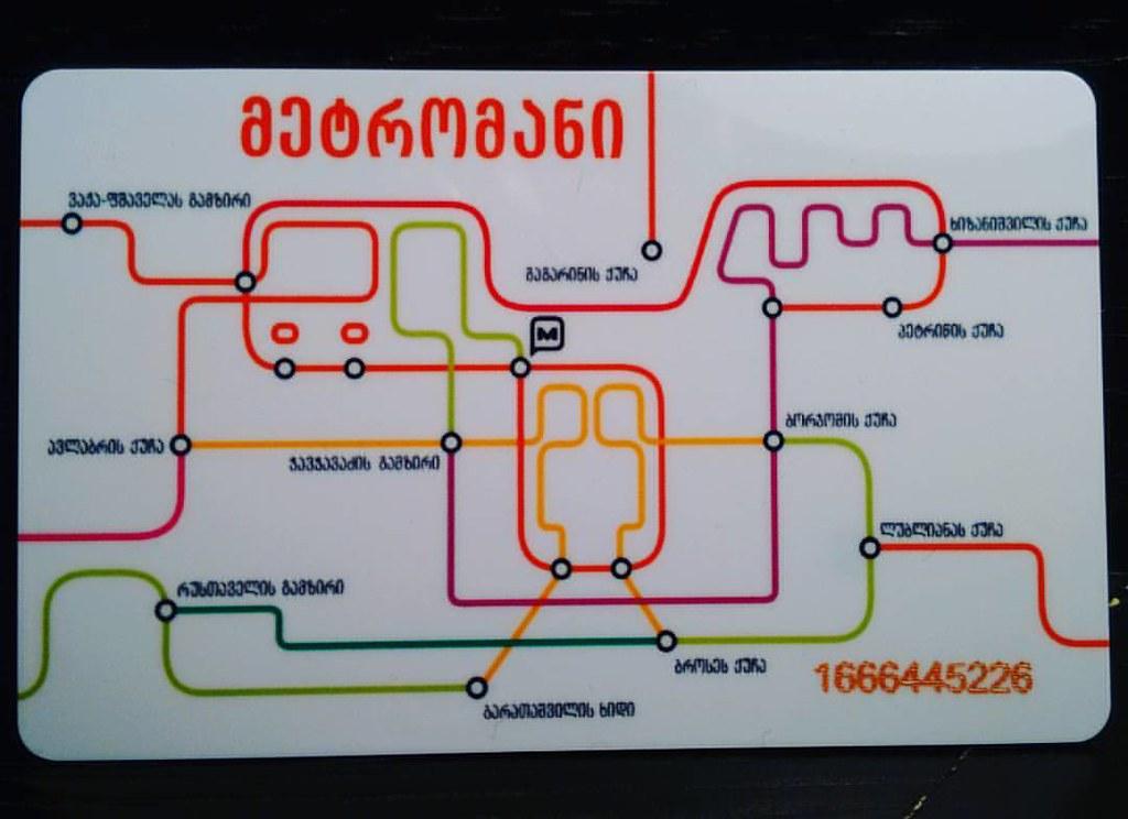 Оплата проезда в Тбилиси - Транспортная карта Metromoney Тбилиси