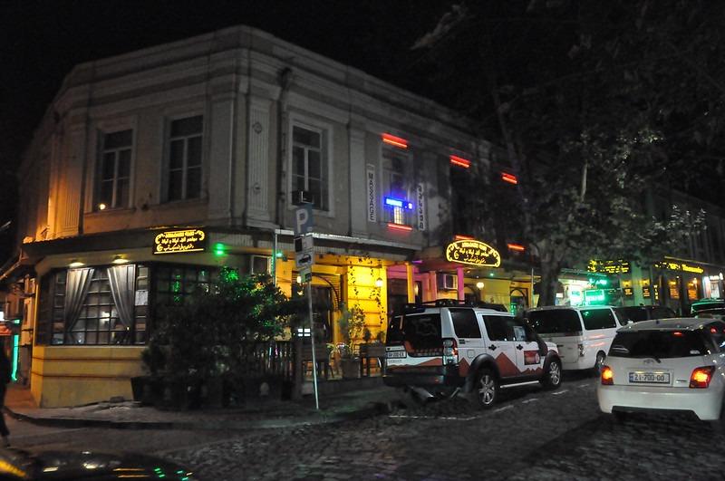 Улица Коте Абхази Тбилиси