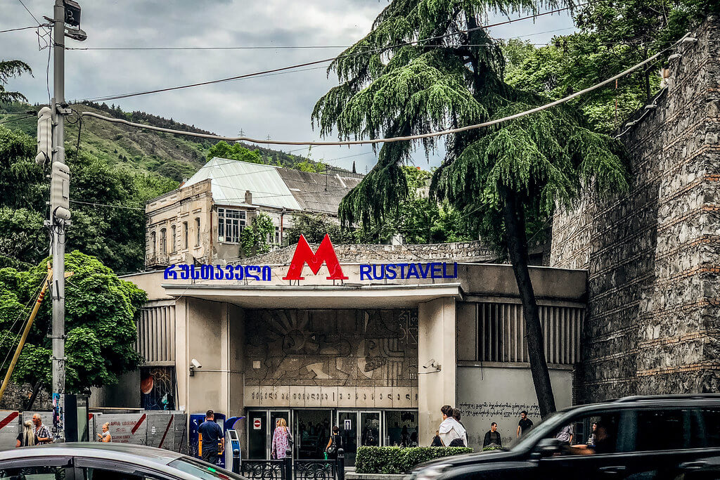 Метро Руставели Тбилиси
