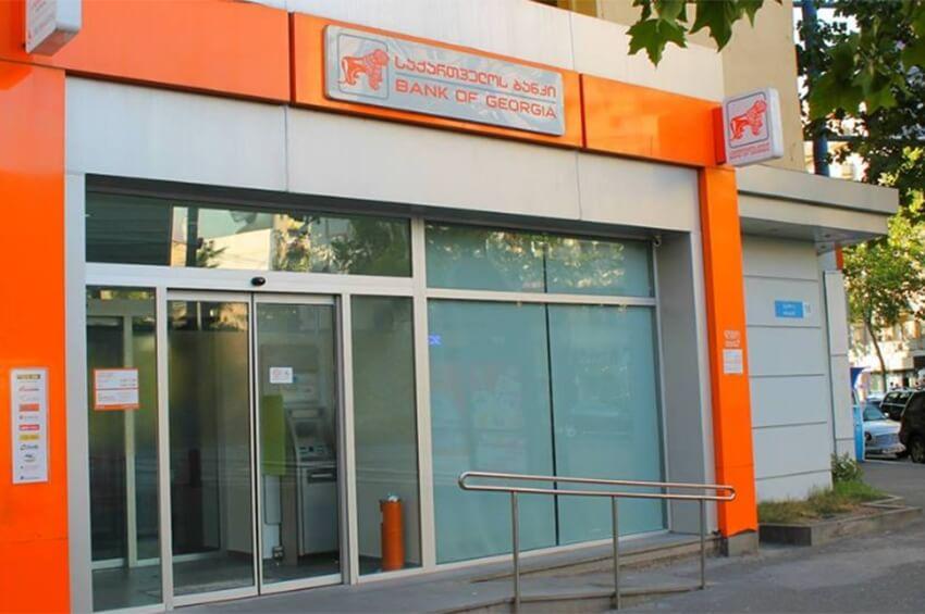 Банк в Грузии