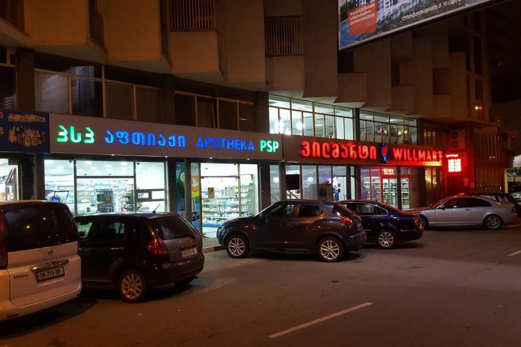 Где арендовать авто в Грузии - Mimino rent car