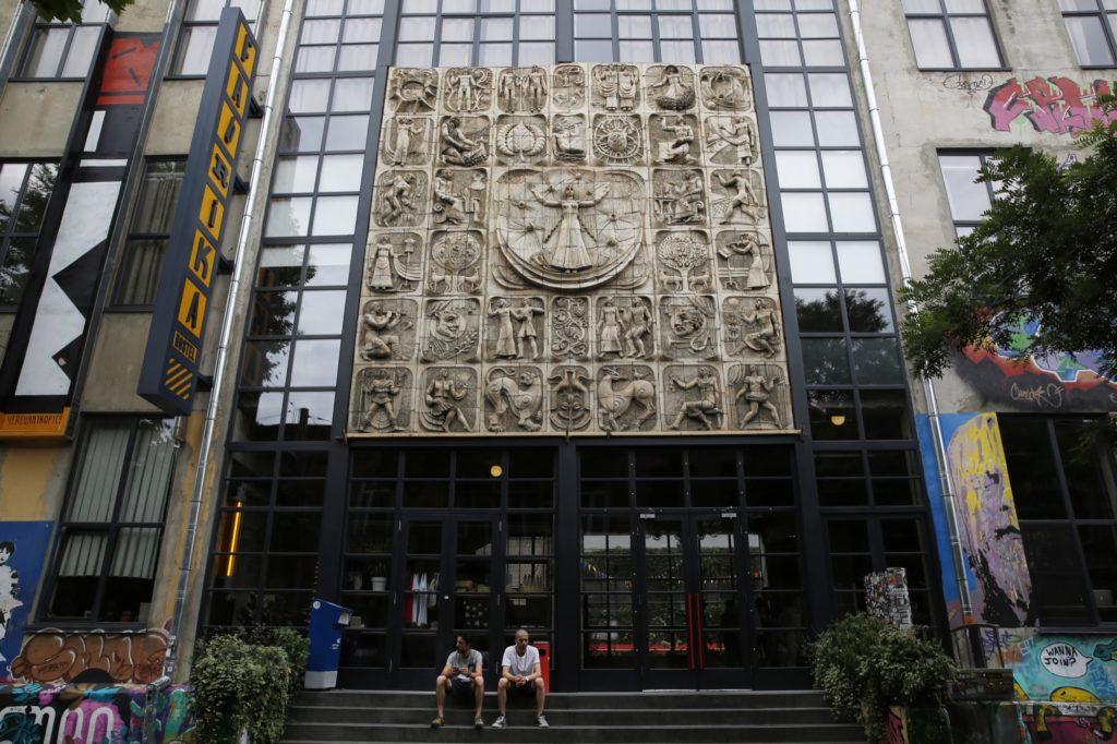Культурный центр Фабрика Тбилиси