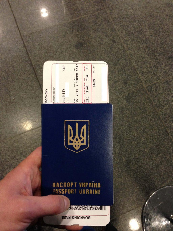 Какие нужны документы для поездки в Грузию - Паспорт Украины