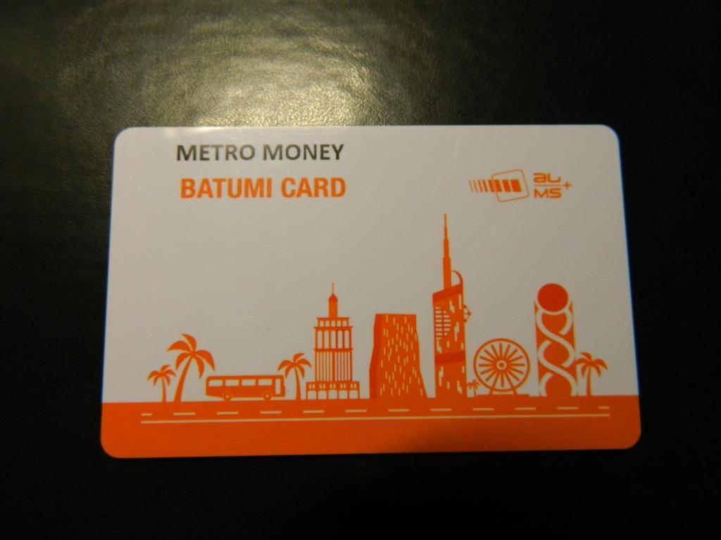 Проезд в Батуми на общественном транспорте