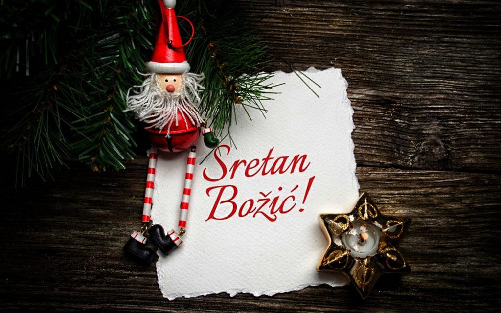 Когда лучше отправиться в Словению - Рождество в Словении Božič