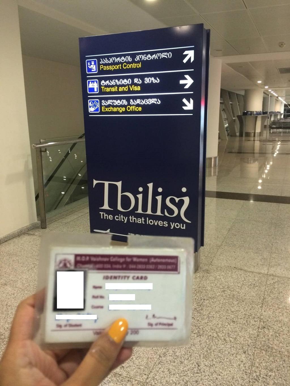 Паспортный контроль в Грузии
