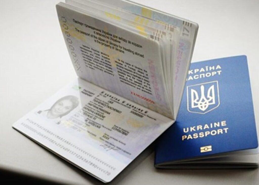Документы на визу в Словению