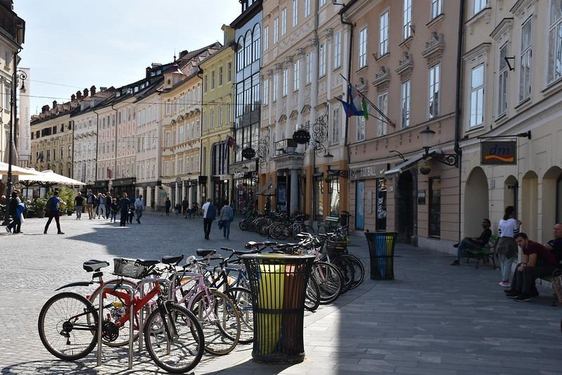 Районы Любляны