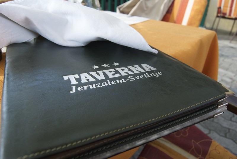 Меню в кафе в Словении