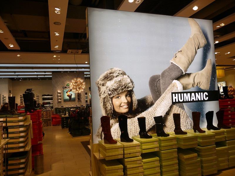Магазины в Словении