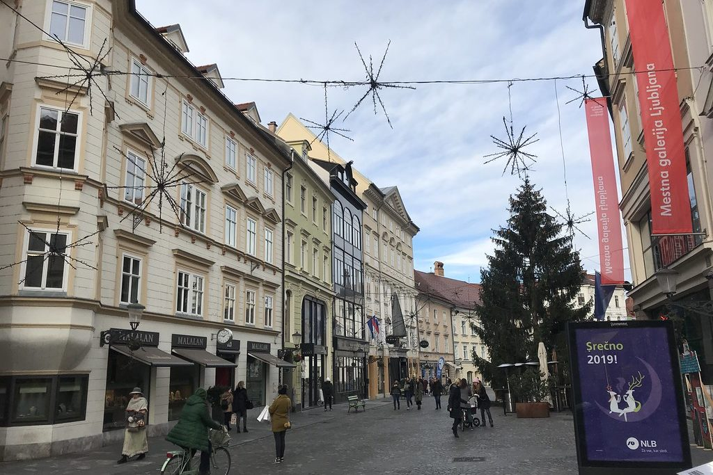 Прокат велосипедов в Любляна