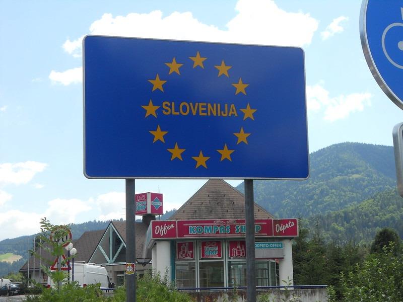 Границы Словении