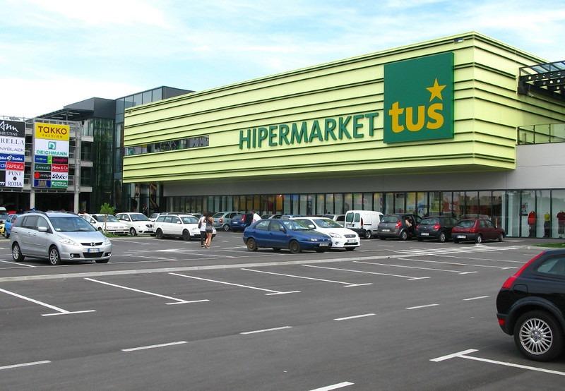 Гипермаркеты Словении