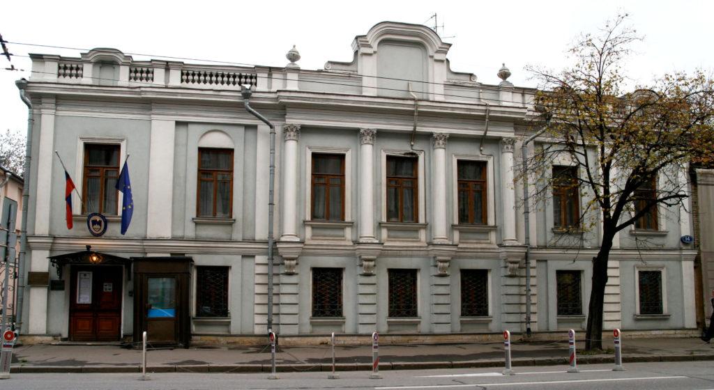 Консульство Словении в России - как сделать визу в Словению