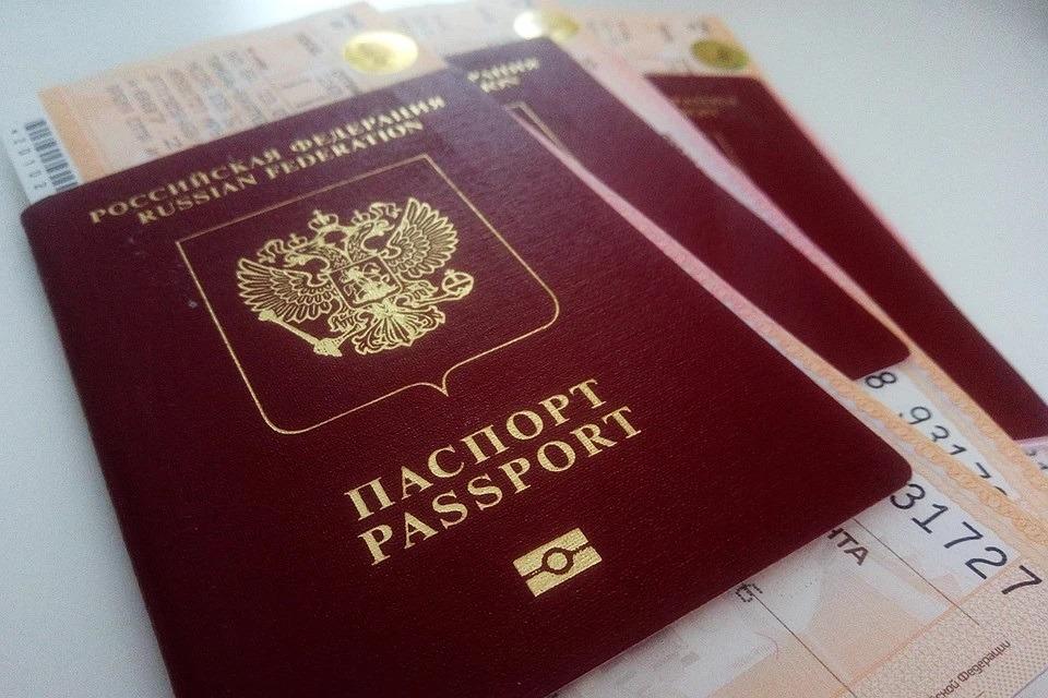 Документы для визы в Словению - Загранпаспорт РФ