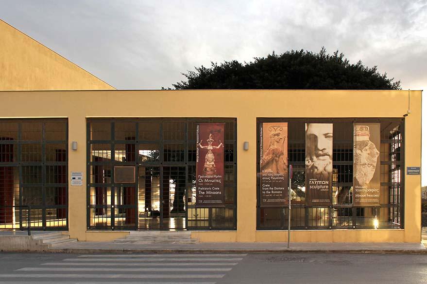 Археологический музей Ираклиона, фото