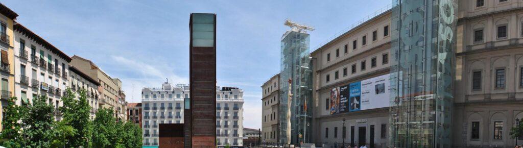 Мадрид, центр искусств королевы Софии