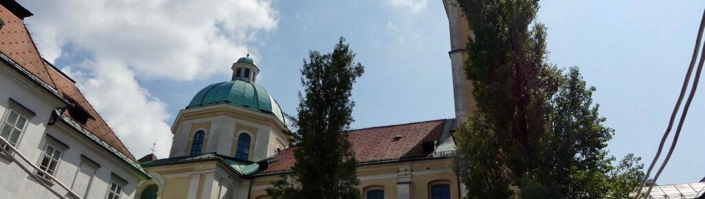 Достопримечательность Любляны — Церковь Святого Николая