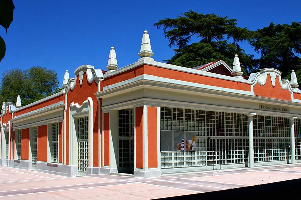 Выставки и концерты в парку Ретиро, Мадрид