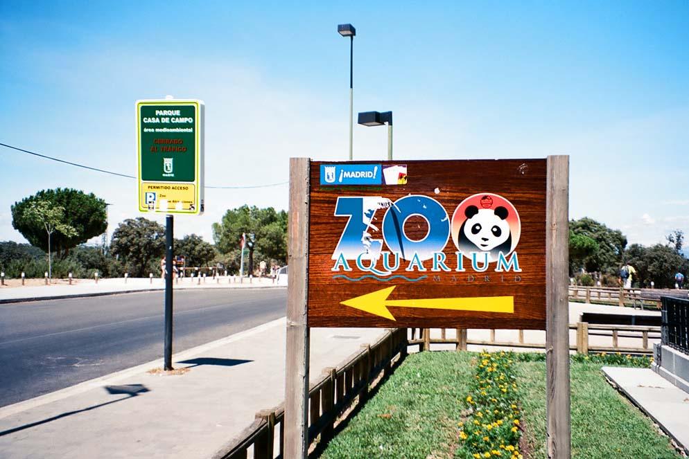 Как добраться до зоо аквариума, Мадрид