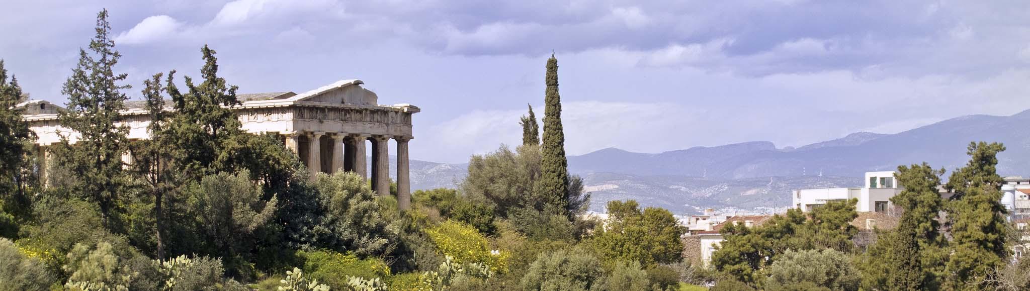Древняя Агора в Афинах