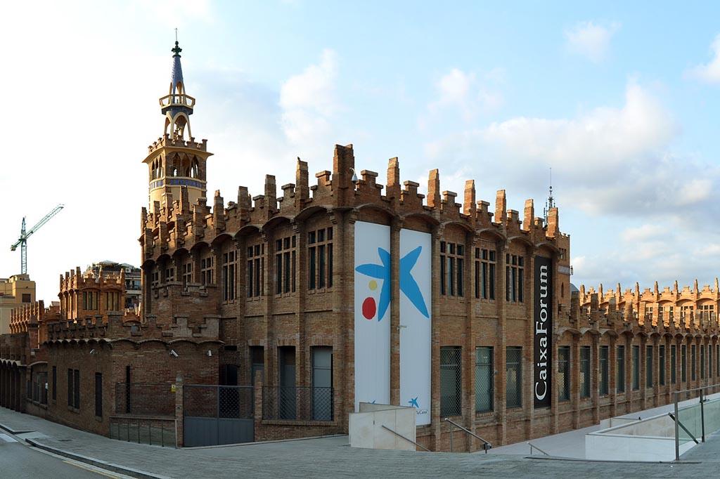 Как добраться до Кайша Форум, Барселона