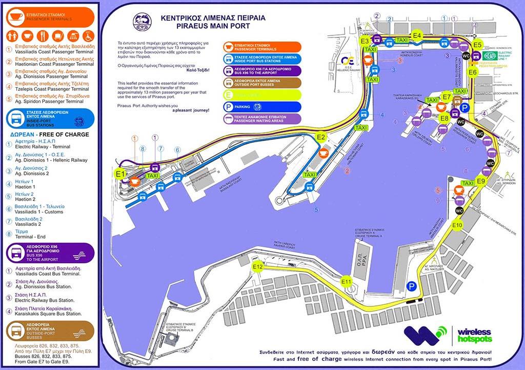 Карта порта Пирей, Афины