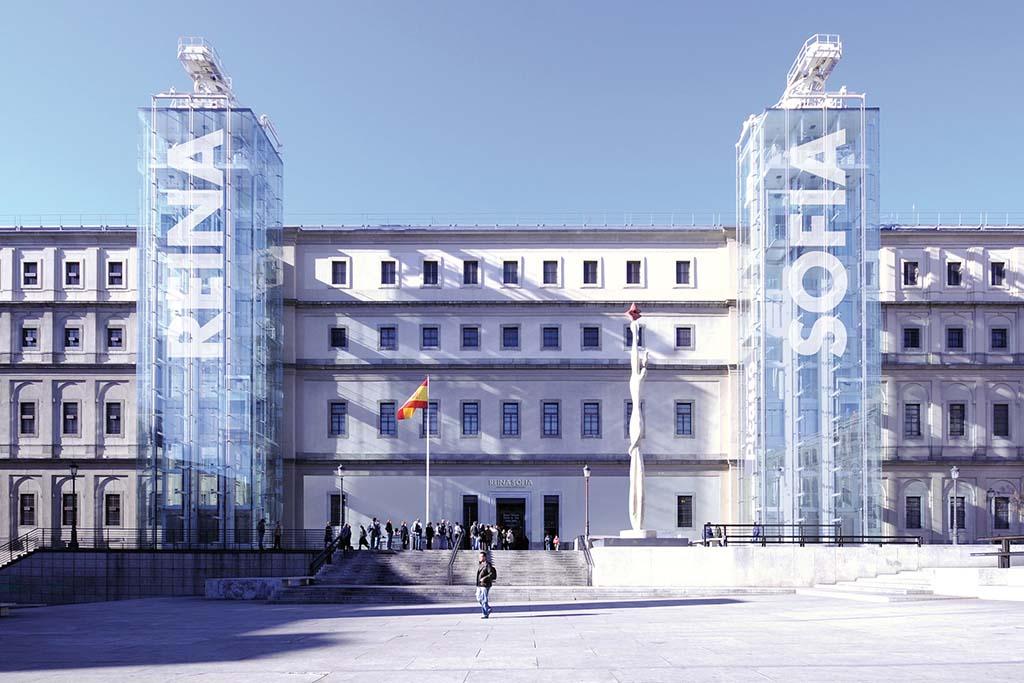 Музей имени королевы Софии в Мадриде