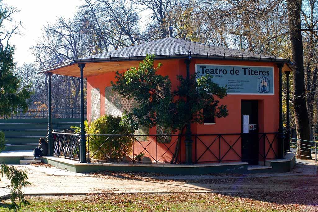 Мадрид, театр механических кукол