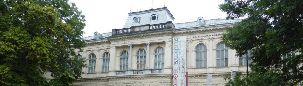 Национальный музей Словении в Любляне