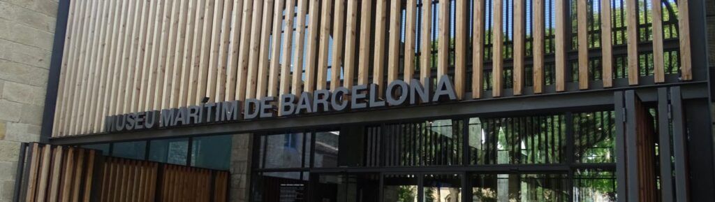 Барселона — Морской музей