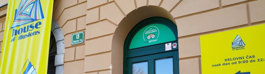 Дом Иллюзий в Любляне