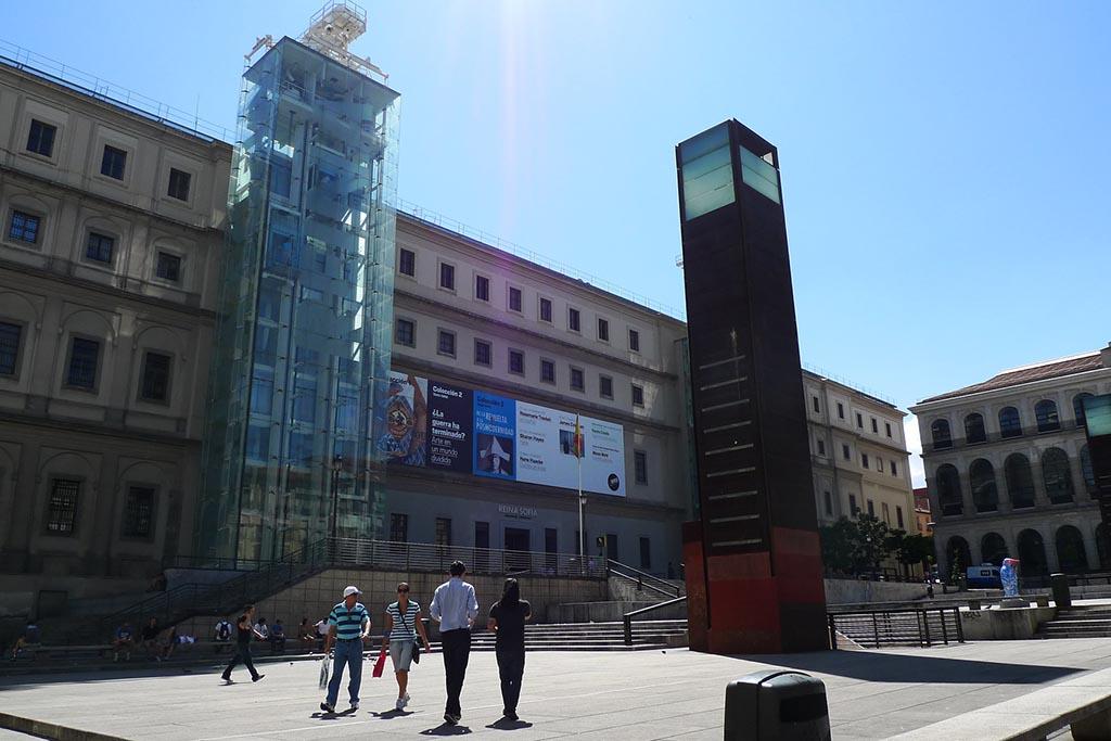 Достопримечательность Мадрида — Музей королевы Софии