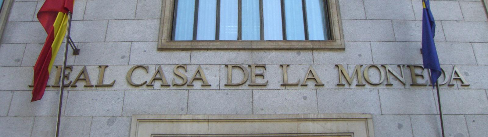 Мадрид, музей денег Real Casa de la Moneda