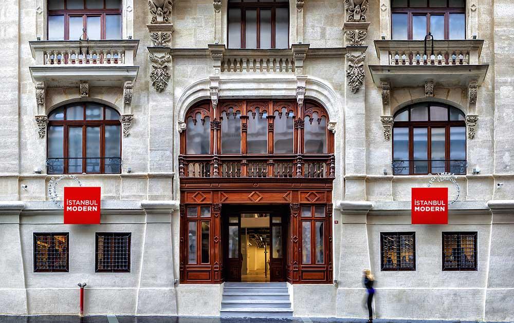 Где находится музей современного искусства,Стамбул