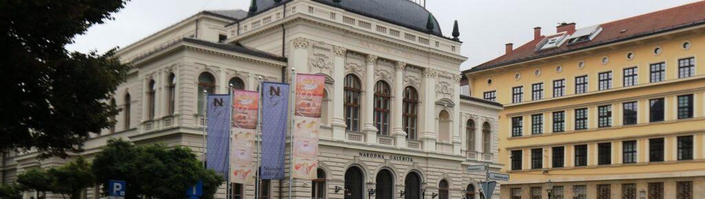 Достопримечательность Любляны — National Gallery of Slovenia