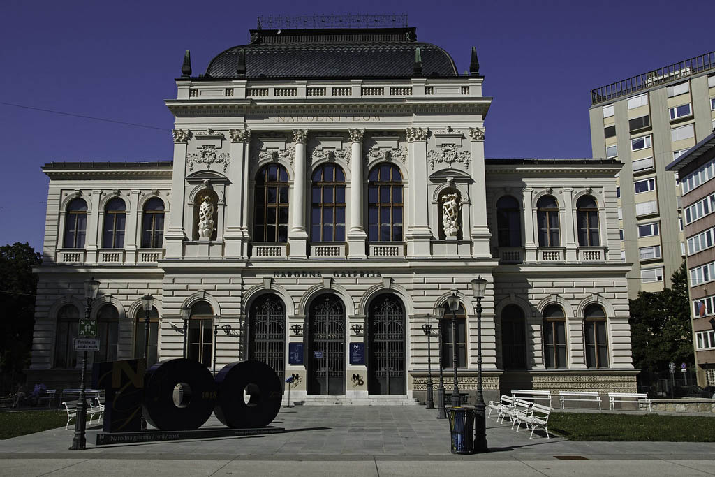 Национальный музей в Любляне