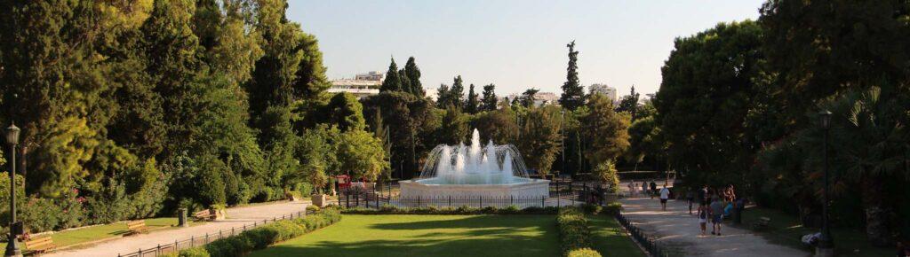 Национальный парк в Афинах