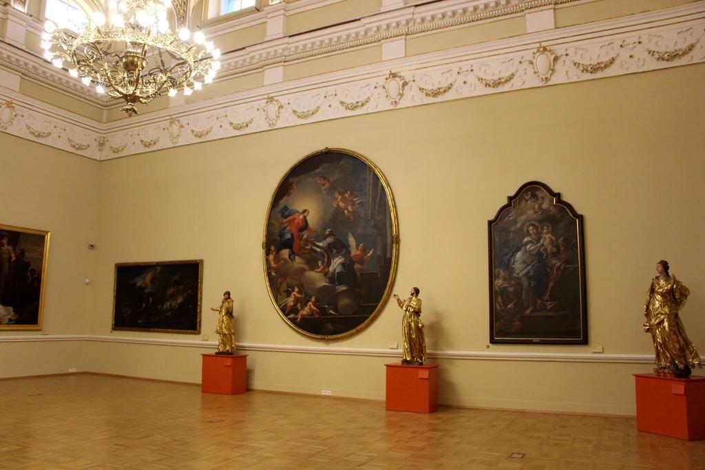 Любляна — национальная галерея Словении