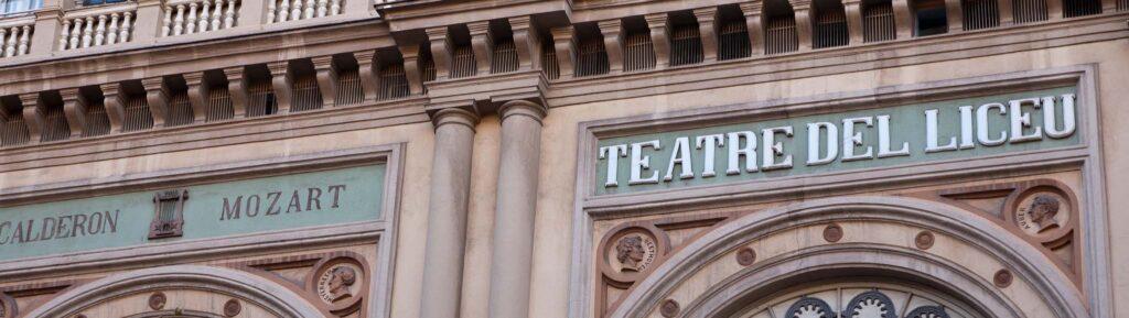Оперный театр Лисеу в Барселоне, Испания