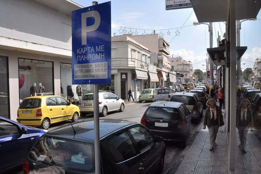 Прокат авто в Афинах и парковки